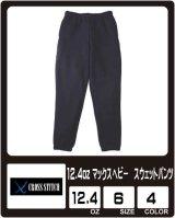 【cross stitch】クロススティッチ 12.4oz マックスヘビー スウェットパンツ(裏起毛) 2100円〜