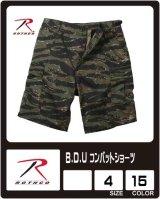【Rothco】ロスコ B.D.U コンバットショーツ