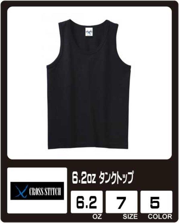 画像1: 【cross stitch】クロススティッチ 6.2oz タンクトップ 600円〜