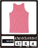 【cross stitch】クロススティッチ 4.7oz トライブレンドタンクトップ 520円〜