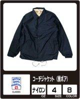【United Sports】ユナイテッドスポーツ コーチジャケット(裏ボア) 3420円〜