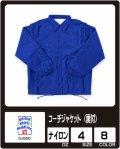 【United Sports】ユナイテッドスポーツ コーチジャケット(裏付) 2860円〜