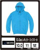【cross stitch】クロススティッチ 10.0oz ジップパーカ(パイル) 2100円〜
