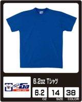【Touch and Go】タッチアンドゴー 6.2oz Tシャツ