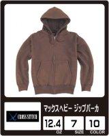 【cross stitch】クロススティッチ 12.4oz マックスヘビー ジップパーカ(裏起毛) 2700円〜