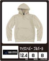 【cross stitch】クロススティッチ 12.4oz マックスヘビー P/Oパーカ(裏起毛) 2340円〜