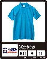 【Touch and Go】タッチアンドゴー 6.0oz ポロシャツ