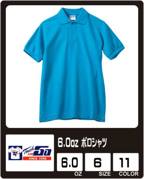 画像1: 【Touch and Go】タッチアンドゴー 6.0oz ポロシャツ