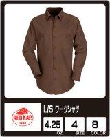 【RED KAP】レッドキャップ L/S ワークシャツ 2680円〜