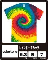 【colortone】カラートーン レインボーTシャツ
