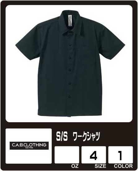 画像1:  【CAB clothing】キャブクロージング S/S ワークシャツ