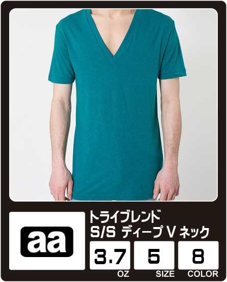 画像1:  【American Apparel】アメリカンアパレル トライブレンド ディープVネックTシャツ 1920円〜