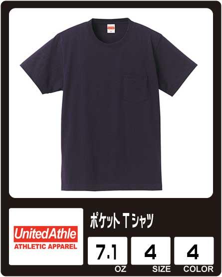 画像1:  【United Athle】ユナイテッドアスレ 7.1oz ポケットTシャツ 1060円〜