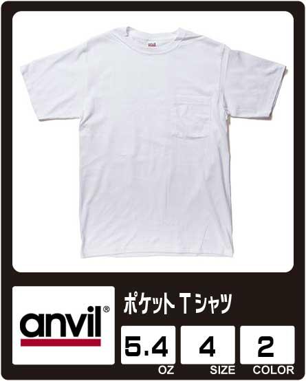 画像1:  【ANVIL】アンビル 5.4oz ポケットTシャツ
