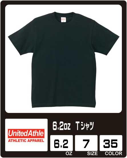 画像1:  【United Athle】ユナイテッドアスレ 6.2oz Tシャツ 700円〜